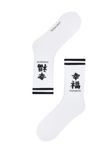 Katia & Bony Happiness Unisex Soket Çorap  Beyaz